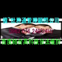 小林財務管理顧問公司, 桃園中壢