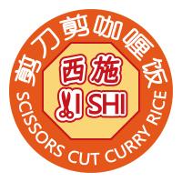 Xishi Scissors Cut Curry Rice, Singapore