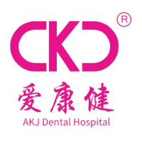 AKJ Dental Hospital, Shenzhen