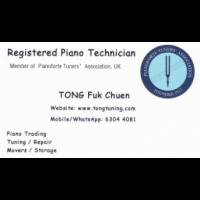 Mr. Tong, Registered Piano Technician (MPTA) 英國註冊鋼琴技師 (Mobile/WhatsApp: 63044081), Hong Kong