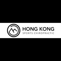 Hong Kong Sports Chiropractic, Central