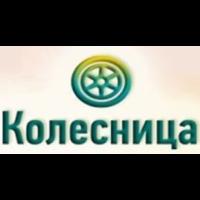Прокат авто Kolesnica, Минск