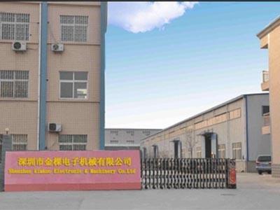 KIMKOO Mattress Machinery & Equipment Co.,Ltd Shenzhen factory gate