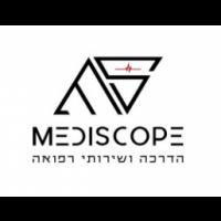 Mediscope, HARISH