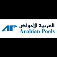 Arabian pool, abu dhabi