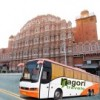 Jaipur Sightseeing Tour By Bus